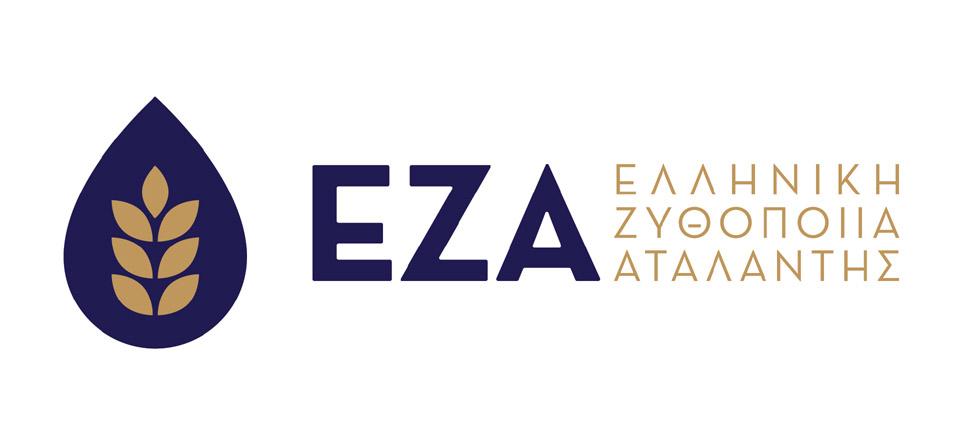 EZA Atalanti