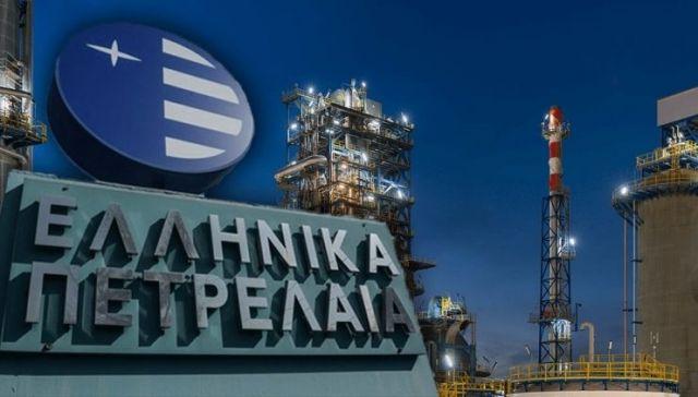 Ελληνικά Πετρέλαια Α.Ε.